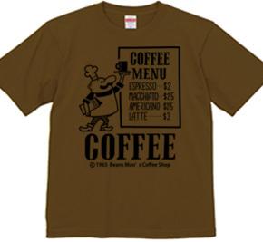 ビーンズマンのCOFFEE SHOP