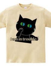 Troubled-cat rush