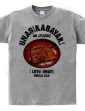 I LOVE unagi! eel Kabayaki vintage style