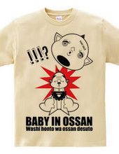 BABY IN OSSAN