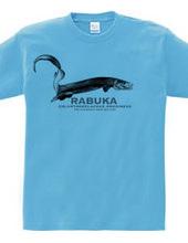 最強の深海魚 ラブカ