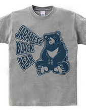 Japanese black bear