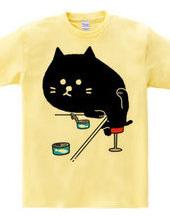 CAT -tuna-
