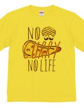 NO CURRY NO LIFE