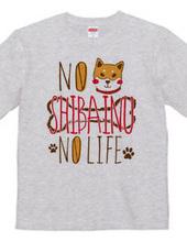 NO SHIBAINU NO LIFE