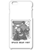 Space bear visits