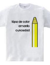 色鉛筆 黄