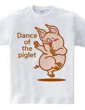 子豚の踊り