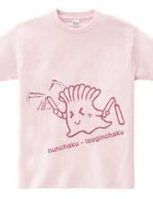nunchaku-isoginchaku2