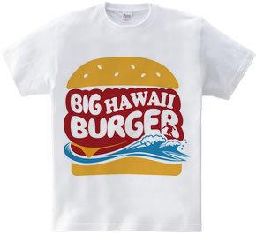 ビッグハワイバーガー