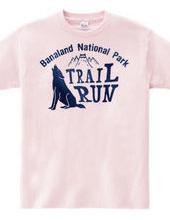 Banaland National Park Trail Run