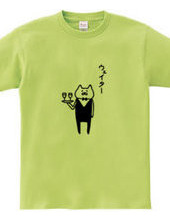 Cat waiter