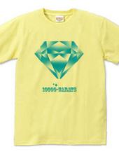 10,000 Carat Blue Diamond