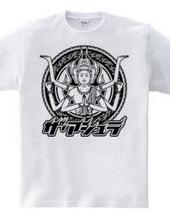 The-Ashura