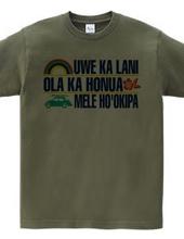 MELE HO'OKIPA