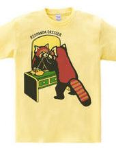 レッサーパンダのドレッサー