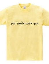 あなたと笑顔に