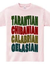 Cibanian