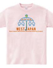 Teruterubouzu WestJapan