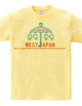 てるてる坊主 WestJapan