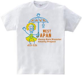 まけない WestJapan