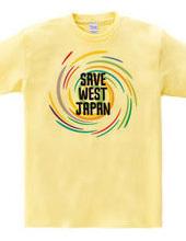 SAVE WEST JAPAN