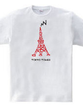 Tokyo Tower / Red