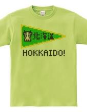 HOKKAIDO!