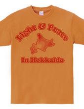 In Hokkaido, light and peace.