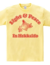 In Hokkaido, light and peace.