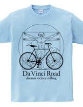 Da Vinch Road