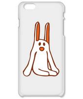 strange bunny