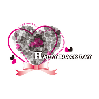 This fun from Happy Black Day