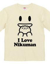 肉まん大好き I Love Nikuman 黒